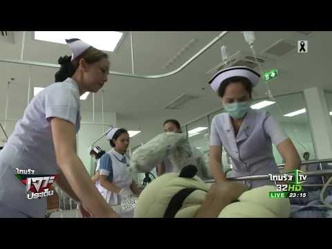 ภาระหน้าที่แสนหนักของพยาบาล | 19-05-60 | ไทยรัฐเจาะประเด็น