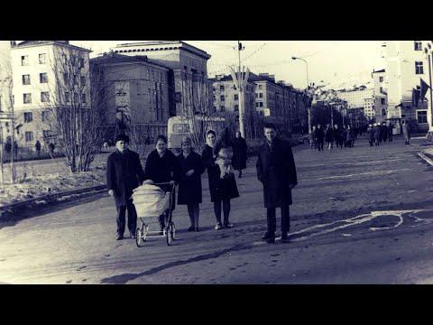 Город Мурманск старые фотографии 2020 г