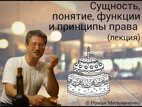 valyute-lektsii-ponyatie-ugolovnogo-prava-normi-pro-dnepropetrovsk-bivshiy