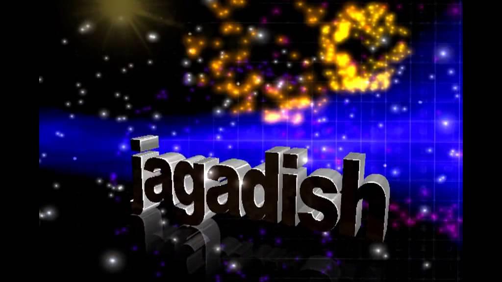 jagadish 3D name - YouTube