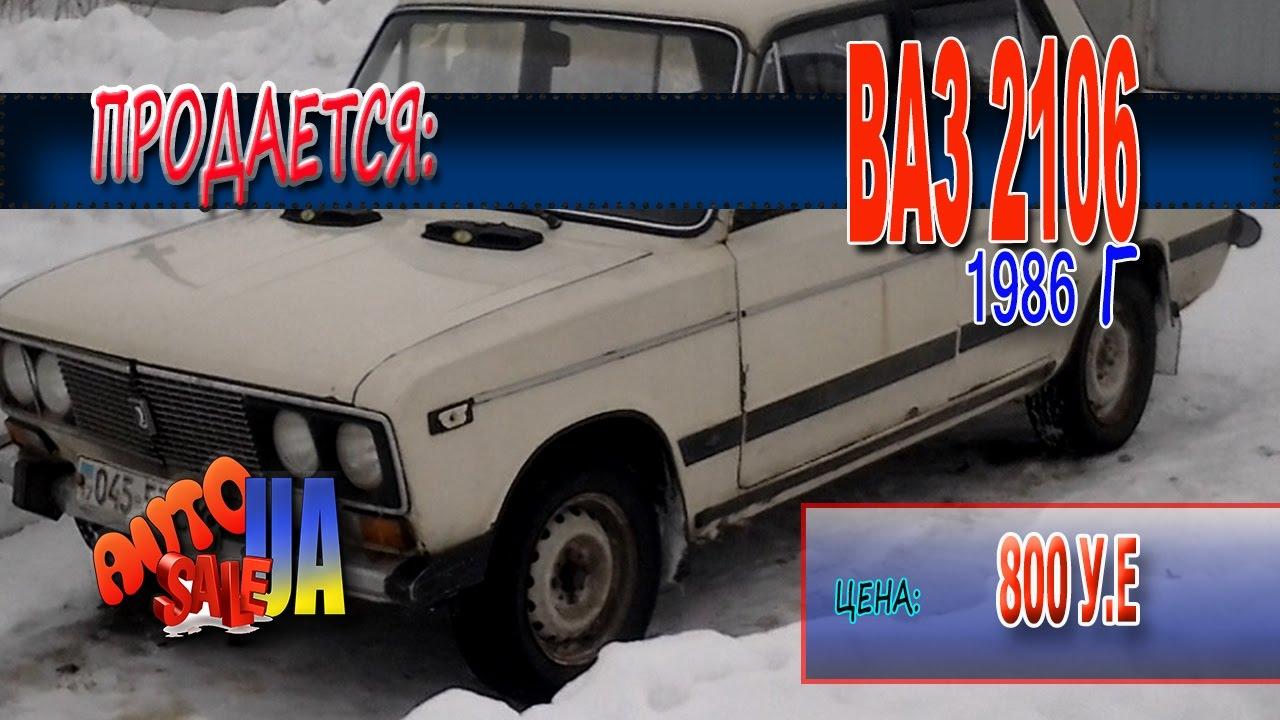 Замена личинки замка на ВАЗ-21099 - YouTube
