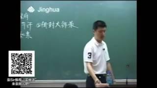 【精华学校】古国文明 07 隋唐部分(三)