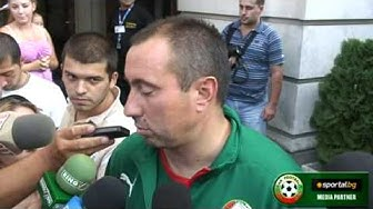 Stanimir Stoilov: The team knows what I want from it