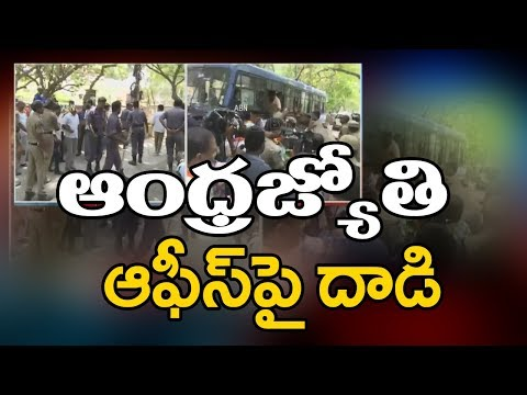 BJP Activists Protest At ABN Andhrajyothi Office Over Article Against PM Modi | ABN Telugu