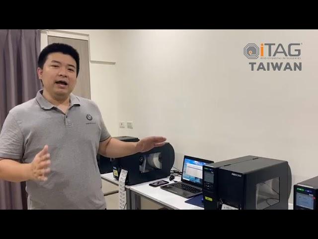 ITAG TAIWAN