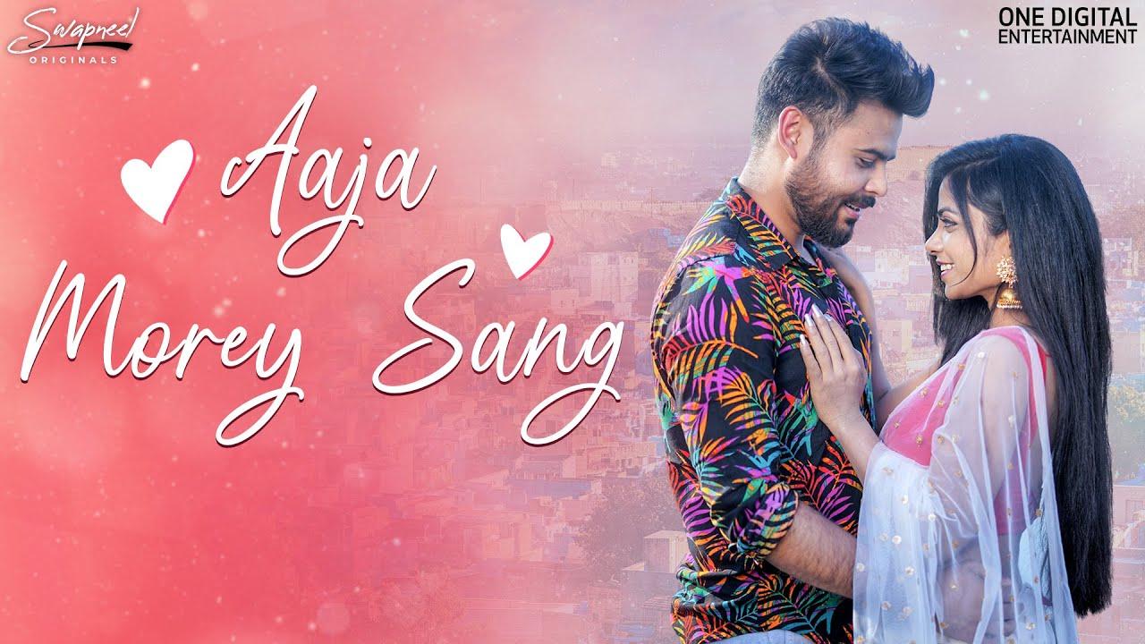 Download Aaja Morey Sang | आजा मोरे संग (CG Love Song) | Swapneel Jaiswal ft.Maya Sahu | Aakritti Mehra| 2021