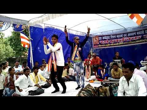 Vishal Maharaily Staze Program Raviraj Baudh