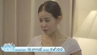 មកុដកូនក្រមុំ - Teaser Bridal Crown 27