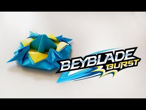 DIY Beyblade burst origami //// Бейблейд из бумаги своими руками