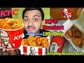 KFC Bucket at 199₹ only    KFC Big Bucket Sale    KFC Best Offer