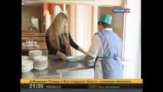 Россия 24 репортаж Елены Зверевой - Дети на диете