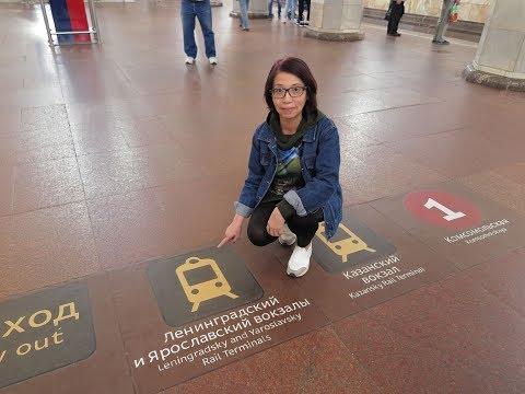 俄羅斯之旅2019 08 02 (Day 5) [聖彼得堡] -由莫斯科搭高鐵去聖彼得堡, 涅瓦大街, 宮殿廣場