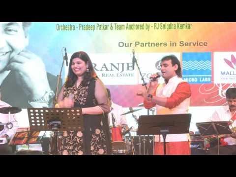 Adaab Rafi 3 -  Thahariye Hosh Mein Aa Loon, well rendered by Nanu Gurjar & Shruti Bhide