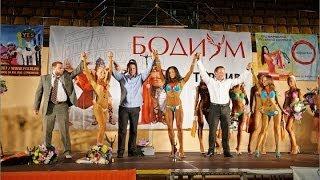 """Бодиум 2013 - """"Мисс бикини"""" абс.категория (HD)"""
