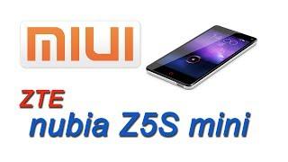 MIUI на ZTE Nubia Z5S mini. Руководство по прошивке.