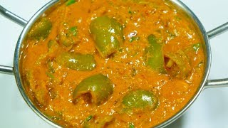 Capsicum Masala Curry - Tasty Side dish For Chapathi