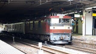 2019/07/05 【郡山出場 甲種輸送】 209系 訓練機械 EH500-3 大宮駅 | JR Freight: 209 Series Training Car at Omiya
