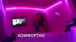 Реклама гостиницы в Москве. Квартира на час.(Видео одного номера, гостиницы в Москве