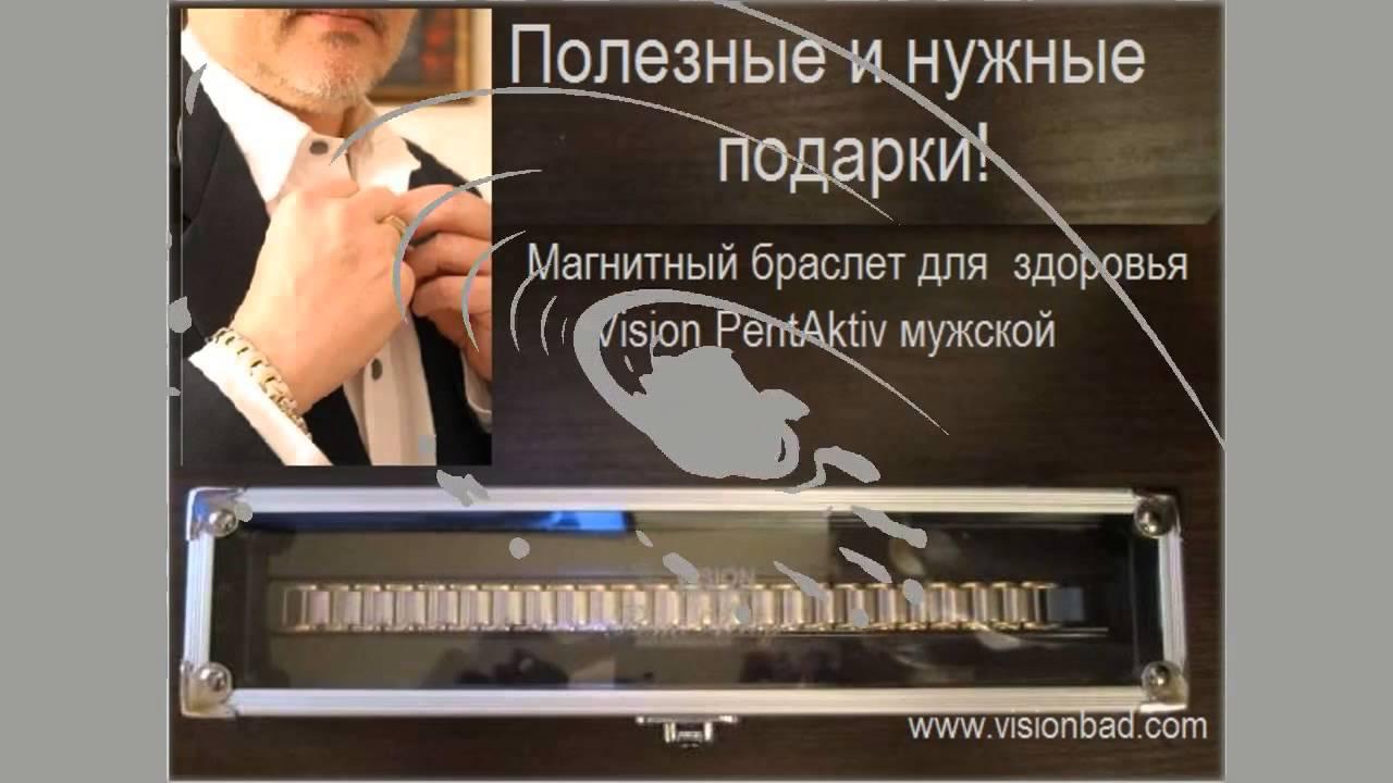 Бижутерия из Китая: красивый браслет из серебра 925 - YouTube