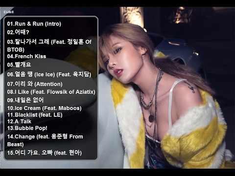 Hyuna Best Songs