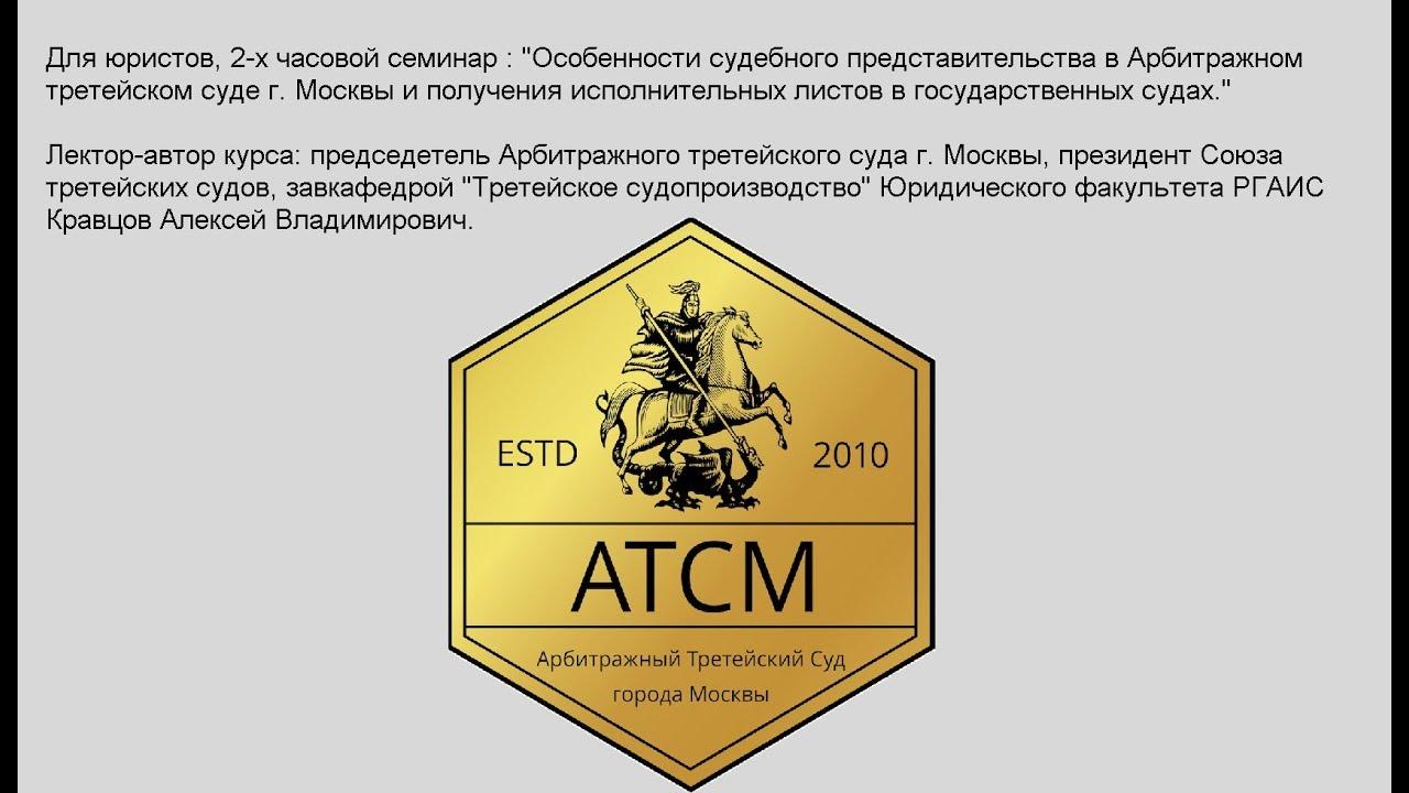 арбитражный суд города москвы телефоны отделений
