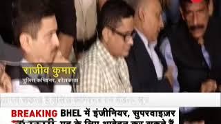 CBI summons Kolkata Commissioner Rajeev Kumar for questioning on February 9
