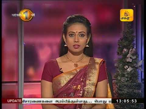 New1st Prime Time Lunch News Tamil 05 12 2017