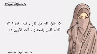 •Robbi Kholaq Toha Minnur  رَبِّ خَلَقْ طٰهٰ مِنْ نُوْرٍ  ¦ Sholawat Antal Amin Lyrics Arab