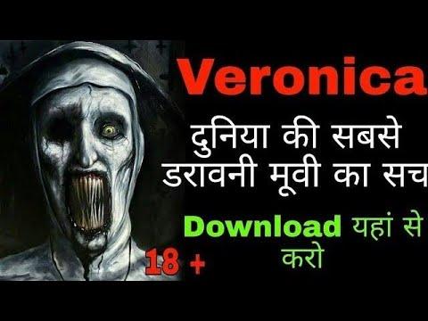Download Veronica movie in hindi   Veronica (2017)   Review   Veronica Explanation in hindi