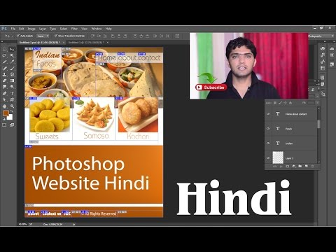 #34 Website Design In Photoshop With Slice Tool