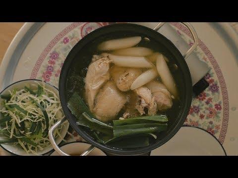 닭한마리 : Dak-hanmari (Korean chicken stew)   Honeykki 꿀키