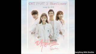 Younha - Sunflower (DOCTORS OST) 'Ringtone'