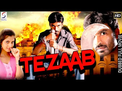 Tezaab - The Terror - Dubbed Full Movie |...