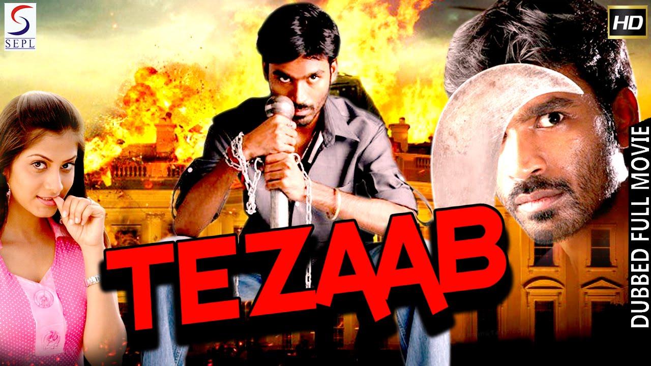 Tezaab - The Terror - Dubbed Full Movie  Hindi Movies