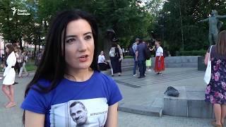 В Москве отметили день рождения Сенцова