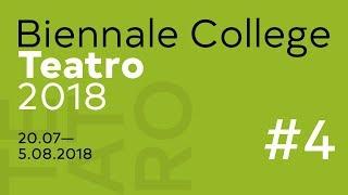 Biennale College Teatro 2018 - Maestri (4), Bando Autori under 40 thumbnail