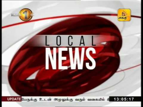 News1st Lunch Time News Shakthi TV 1pm 02nd June 2017