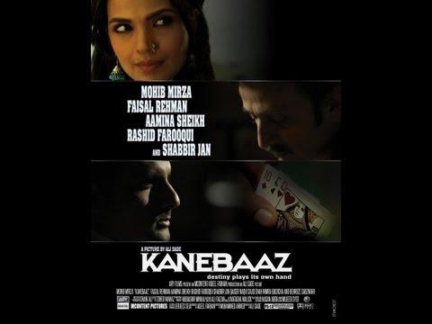 Kanebaaz full film by ARY films (English Subtitles)