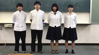 32 To Peru(From Taisei, Kainan High School)