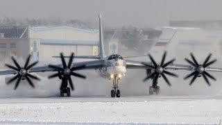 Скачать Ту 95 Взлет в сильный мороз 25 С
