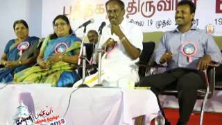 Kanyakumari Book Fair 2013 Day 5 (NELLAI KANNAN SPEECH )