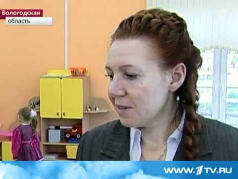 1 канал  В России появился первый детский сад, возведённый по блочно модульной технологии