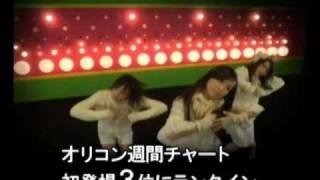道捺大陸_Perfume篇 再生リストはコチラ → http://www.youtube.com/watc...