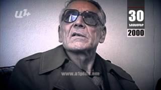 Օրացույց. 30-ը Նոյեմբերի.ԱԱԾ-ն տեղյակ է եղել Նաիրի Հունանյանի պլաններից. փաստաբան