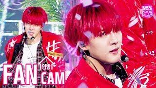 [안방1열 직캠4K] ENOi 제이키드 'Cheeky' (ENOi J-KID Fancam)│@SBS Inkigayo_2020.1.19 thumbnail