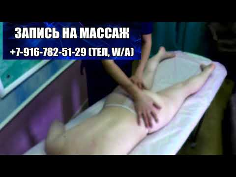 Relax ASMR Massage. Расслабляющий АСМР Массаж девушке