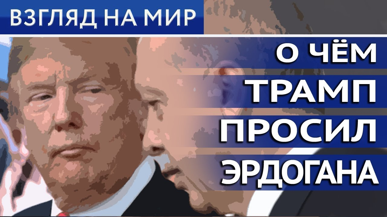 Игорь Панарин: Часть элиты РФ готова к изменениям курса