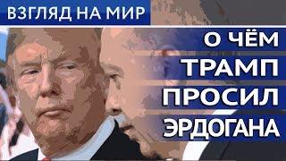 Часть элиты РФ готова к изменениям курса. Игорь Панарин