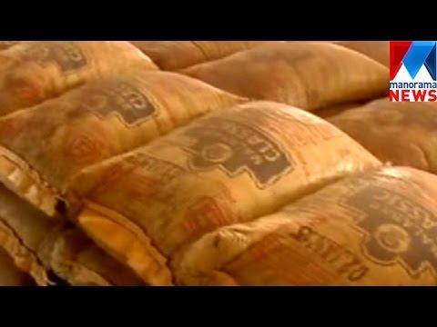 Cement price | Manorama News