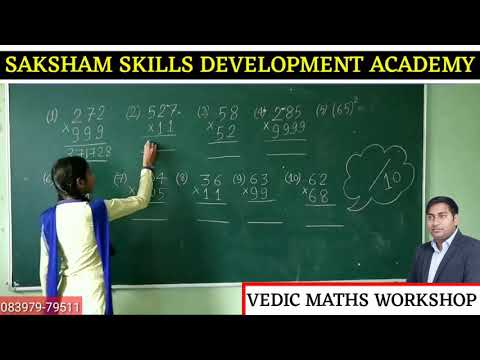 Vedic Maths Training Program// Handwriting Classes, Abacus Classes,Teacher Training// 08397979511